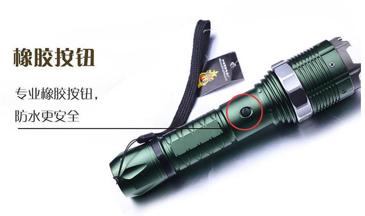 黑鹰HY-8810电棒-货到付款-牛逼