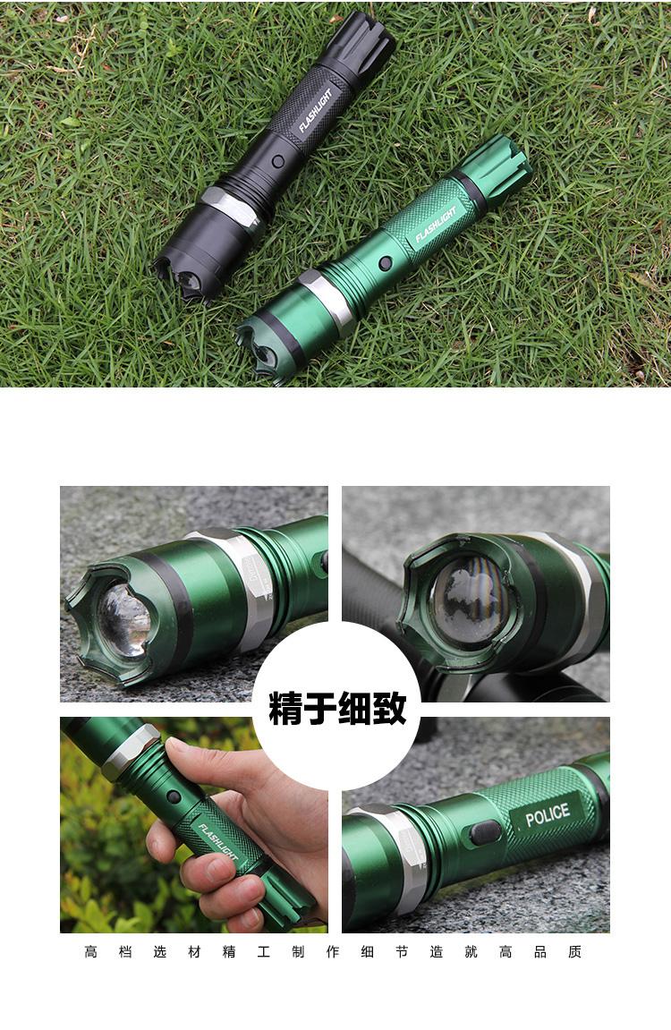 黑鹰HY-T10型钛合金电棒特警专用 第8张
