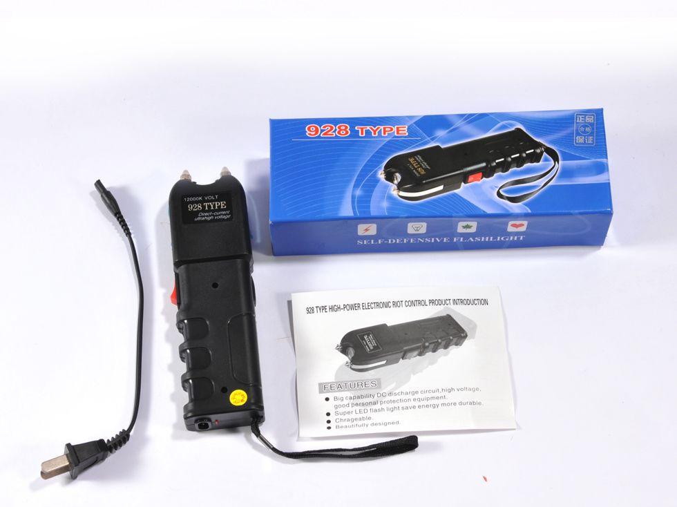 928便携式电棍