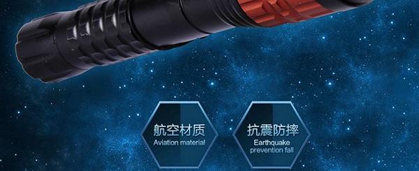 黑鹰X5钛合金高压电棒 第4张