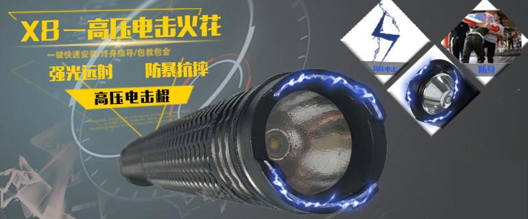 黑鹰X8电棍-五档照明耐敲打强光 第9张