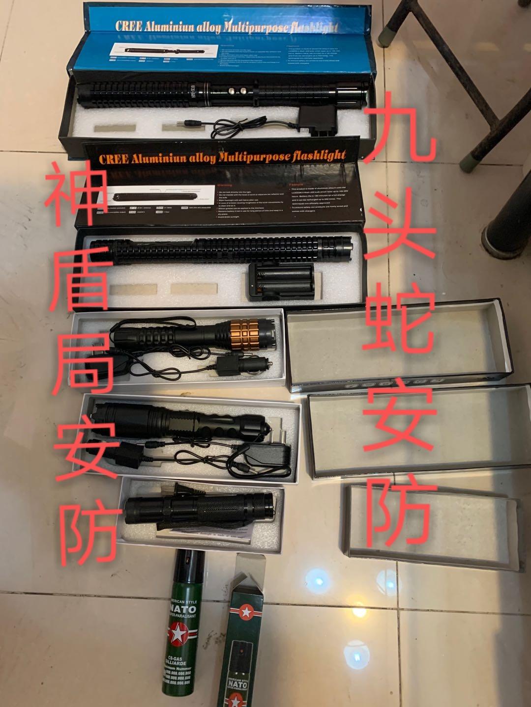 中国合法自卫武器  常见问题 第4张